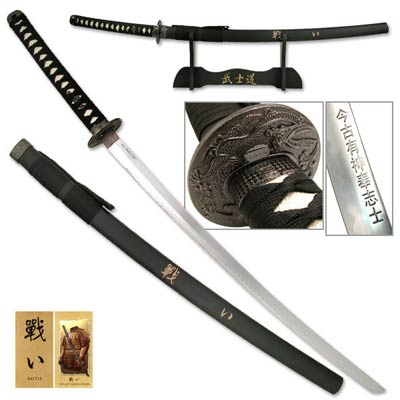 Battle Katana Swords