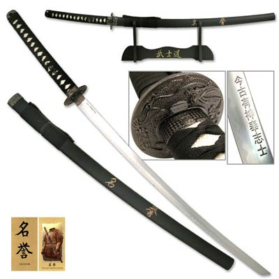 Honor Katana Swords