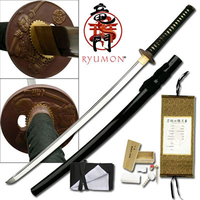 Ryumon Samurai Swords