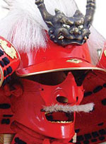 Takeda Shingen Helmet